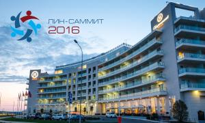 Lean Summit 2016